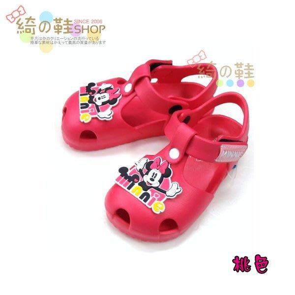 【超商取貨免運費】 【迪士尼 】Disney 米奇米妮魔鬼氈 護趾涼鞋 休閒涼鞋 防水涼鞋 兒童涼鞋 MIT製造 桃色