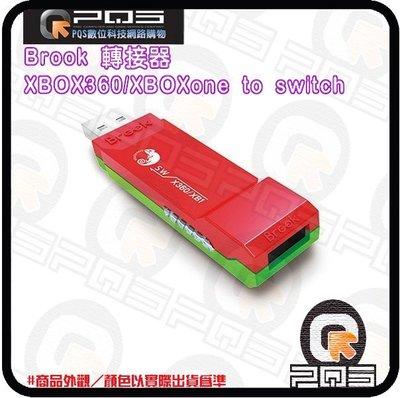 ☆台南PQS☆Brook超級轉接器 相容任天堂Switch X360/X1 to switch / PC有線手把 熱插拔
