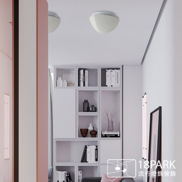 【18Park】簡約時尚 Corner block [ 角塊吸頂燈-23cm ]
