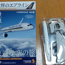 F-toys 1:500 Singapore Airline collection 新加坡航空  #3或#4 五十週年 空中巴士 Airbus A380