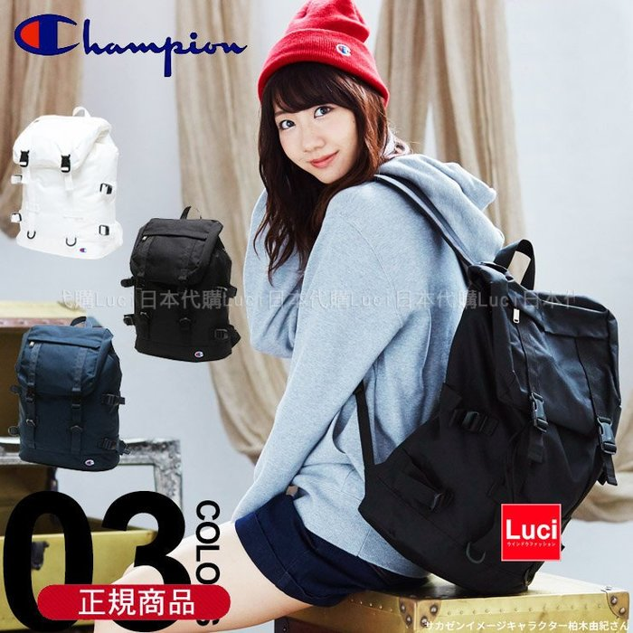 Champion 後背包 書包 刺繡 小logo 日本人氣 金屬拉片♡LUCI日本代購♡空運[54382]