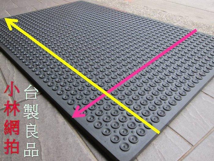 小林網拍超強吸震耐重防震墊台製良品馬達共鳴剋星條紋橡膠墊防震墊止滑墊橡膠軟墊