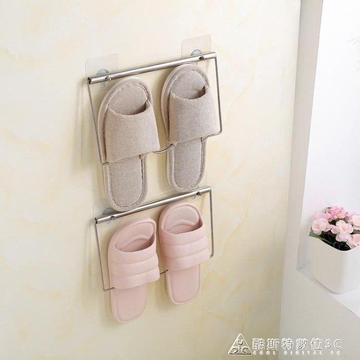 拖鞋架 浴室拖鞋架廁所鞋架貼牆置物架收納架掛架免打孔衛生間拖鞋架壁掛  YXS