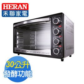 【Live168市集】HERAN 禾聯 30L電烤箱 實用發酵功能 HEO-3001SGH 授權經銷商