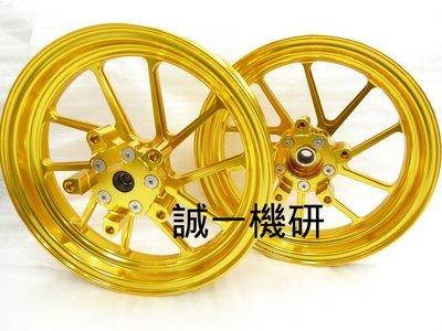 誠一機研 NCY鍛造 輪框 TIGRA G6 150 JET 125 GTR 新勁戰 BWS 雷霆 RS 鍛框 鋼圈