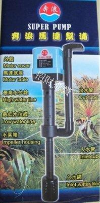 靜音 抽水馬達 30L 馬達頭幫浦 台灣製造 適 上部過濾器 3層 滴流過濾槽1.5~2尺 三層 魚缸 水族箱