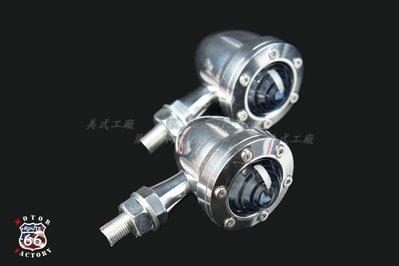 《美式工廠》鋁合金 LED方向燈 拋光款 愛將 CB 金勇 凱旋 MY150 雲豹 SB300 檔車 W800 狼R