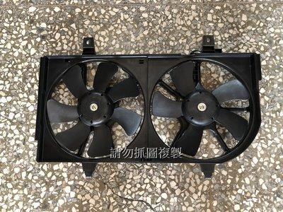 NISSAN系列 SENTRA 180 N16 M1 1.6 1.8 全新 水箱 冷氣 散熱風扇總成