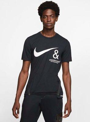 [Butler] 優惠代購 Nike x Undercover 聯名 運動Tee 駝色/黑色 兩色