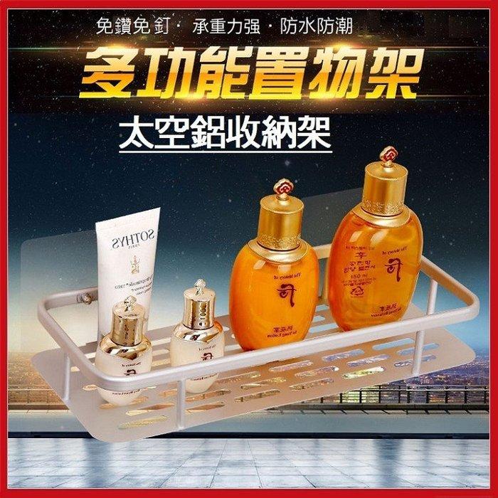 太空鋁廚衛瀝水收納置物架 免釘免鑽免打孔【AE04284】JC雜貨