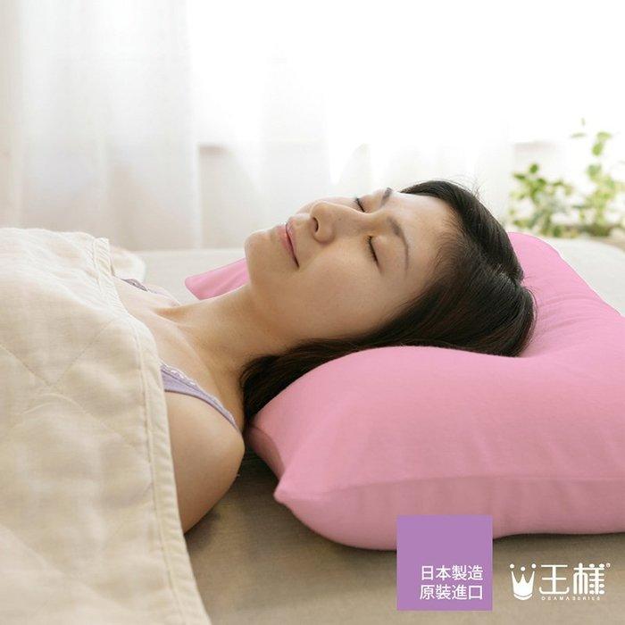 枕頭 / 機能枕【王樣の夢枕兩入組-三色可選】含兩件枕套  專利微粒素材  日本原裝  戀家小舖AEI100