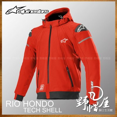 三重《野帽屋》Alpinestars Marquez Rio Hondo Tech Shell 限量 聯名 防摔衣。紅
