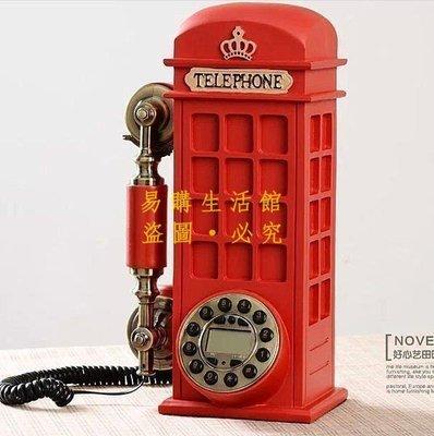 [王哥廠家直销]仿古電話機 時尚 創意 電話座機 復古電話固定電話 電話亭 家居電話LeGou_2662_2662
