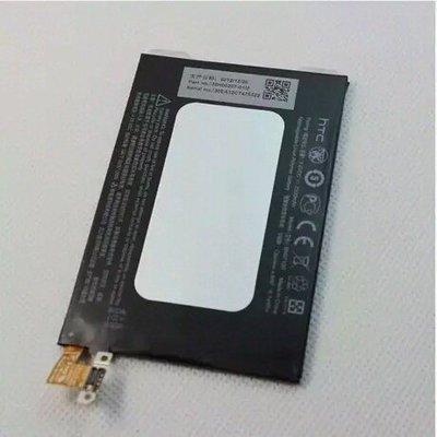 hTC M7/M8/E8/M9/M9+/M10原廠電池