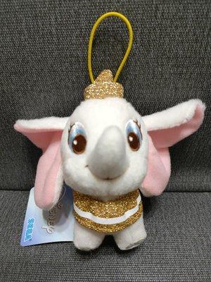 日本SEGA限定景品--DISNEY正版[小飛象DUMBO]小型絨毛玩偶掛飾
