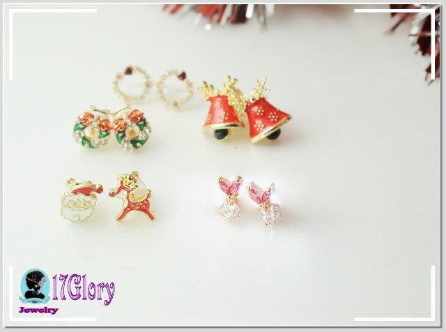 特價* 聖誕派對 可愛夾式耳環 聖誕花圈 老公公 麋鹿  爪鑲鋯石 可愛甜美  耳夾式耳環 免耳洞耳環 派對穿搭