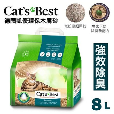 SNOW的家【單包】Cat's Best 凱優除臭凝結木屑砂-黑標8L 紅標升級版 (80580364