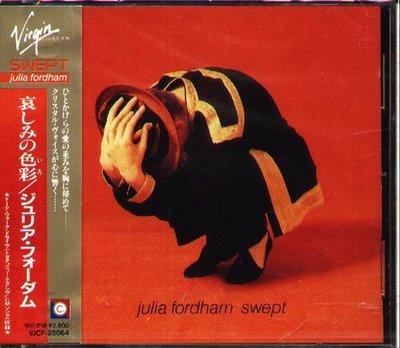 K - Julia Fordham - Swept - 日版 +1BONUS - NEW