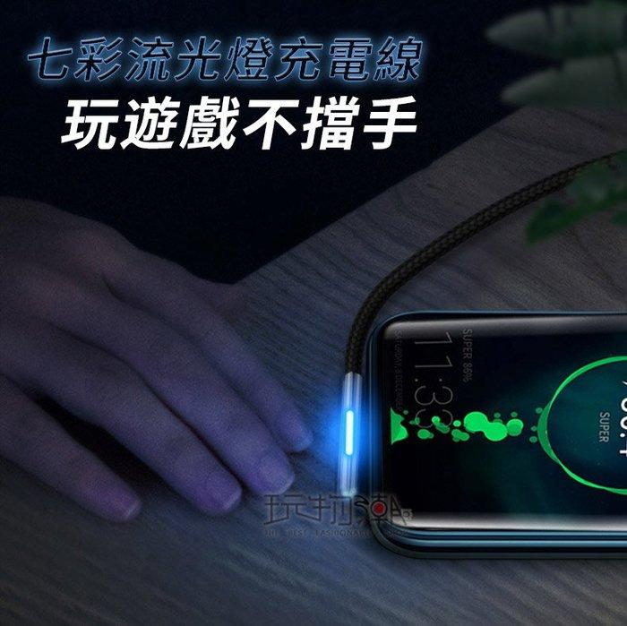 ❤現貨❤倍思 智能充電L彎頭七彩流光燈充電線 1米 2.4A 2米 1.5A 快充線手遊必備適用iPhone快充線