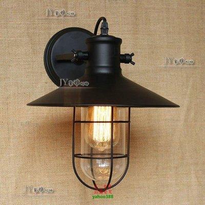 【美學】歐美工業風 復古新款後現代 黑色鐵藝 客廳臥室倉庫 壁燈MX_202