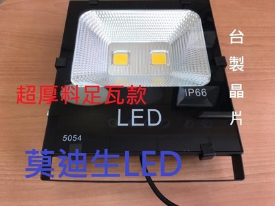 LED戶外投射燈 100W 黑金剛系列 白光/黃光 LED招牌燈 探照燈 投光燈【防水等級IP66】(