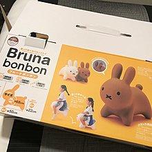 Daii Bruna bonbon 米菲兔 跳跳馬 跳跳兔 巧克力味