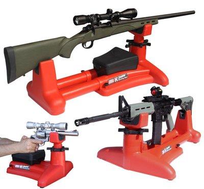 昇巨模型 MTM - 調整型歸零座 - BB槍 / 步槍 / 狙擊槍 / 空氣槍 / 散彈槍 / 空氣獵槍 !