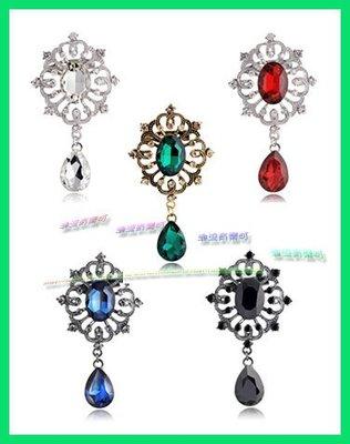 韓流時尚 典雅 復古宮廷 大寶石水晶風格 水鑽 領針胸針 別針 非 Tiffany Cartier 卡地亞 鑽石戒指飾品