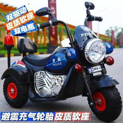 兒童電動摩托車遙控哈雷大號軟座雙驅雙電瓶可坐騎男女寶寶電瓶車  NMS簡尚軒