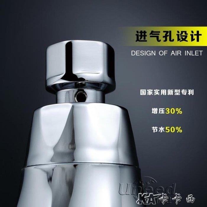 花灑 增壓淋浴單頭熱水器頂噴淋蓬頭淋雨噴頭節水國家專利
