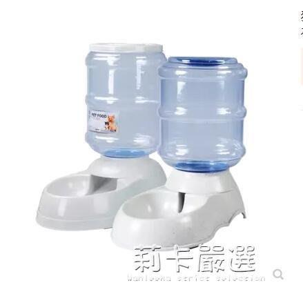 狗狗貓咪犬用飲水器自動喂食器喂水喝水器寵物飲水機狗碗食盆水壺QM