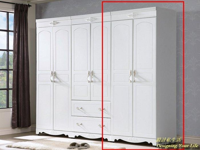 【設計私生活】歐舒丹歐風2.7雙吊衣櫃、衣櫥(全館一律免運費)A系列 195S