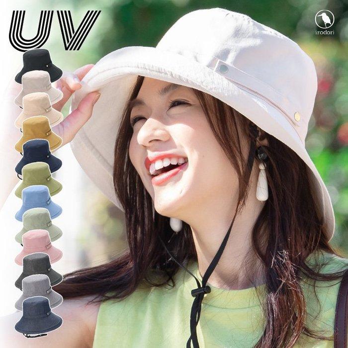 《FOS》日本 女生 遮陽帽 防曬 抗UV 100%紫外線 女款 帽子 可愛 時尚 夏天 登山 雜誌 熱銷 2020新款