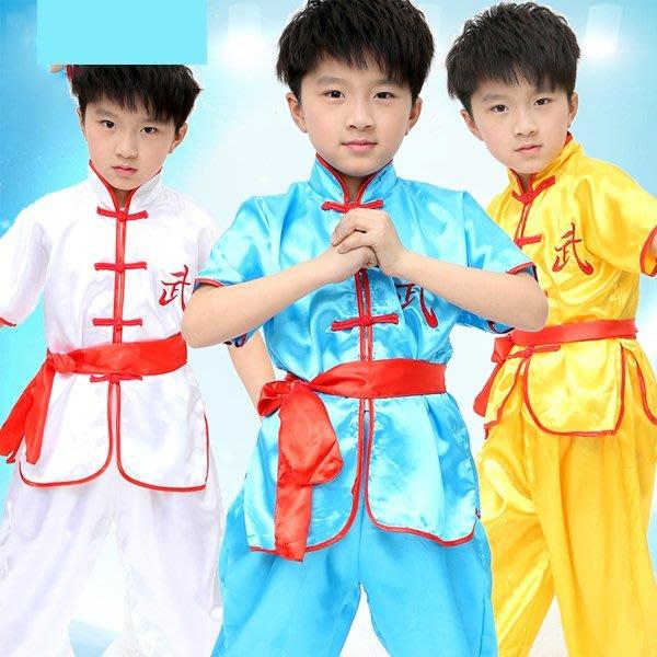 5Cgo【鴿樓】會員有優惠 38056413472 兒童武術服 男童表演練功服套裝 兒童舞蹈演出服少兒太極拳功夫衫