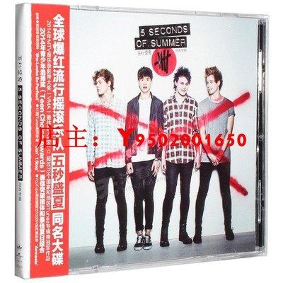 【樂視】正版專輯|五秒盛夏5 Seconds of Summer/5SOS:同名專輯(CD) 精美盒裝