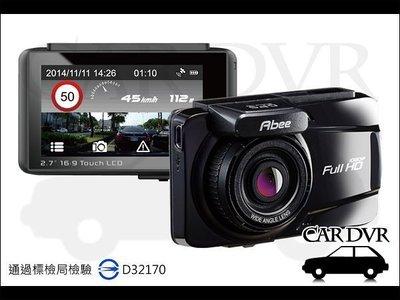 熊寶寶汽材送16G記憶卡 快譯通 Abee V53T GPS 測速 觸控螢幕行車紀錄器3688元含運