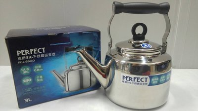 哈哈商城 製 3000cc 極致 316 醫療級 超厚 不鏽鋼 笛音壺 ~ 茶具  無毒 專櫃 廚具 餐具 鍋具