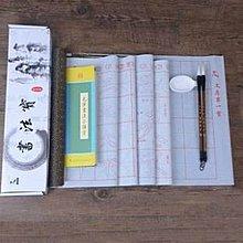 【初學書法10件套裝-1套/組】清水練毛筆字水寫布套裝無墨可重複書寫速乾書法布字帖-5801050