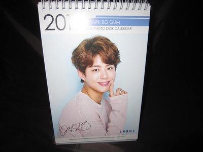 全新韓國進口【朴寶劍 2018 2019 桌曆】桌上型月曆 直立式照片 雙面 行事曆(最後一本)