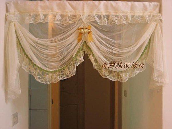 ~蕾絲家族~~~~家飾~~~蕾絲串珠復古弧形門簾 短簾寬90~45公分 180元