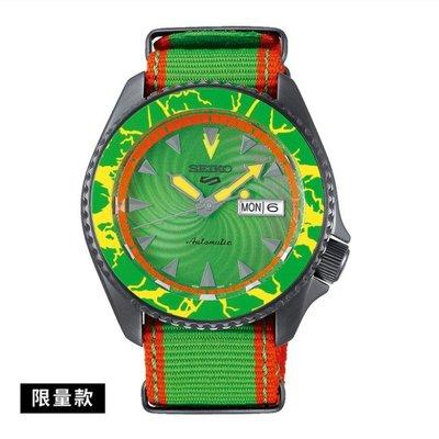 可議價 SEIKO精工 5 Sports 男 限量款 動力儲存機械錶 (SRPF23K1) 42.5mm