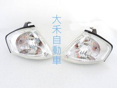 大禾自動車 MAZDA 323 GENKI ISAMU FORD TIERRA 晶鑽角燈