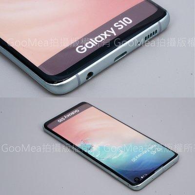 【GooMea】精仿 塑膠 彩屏Samsung 三星 S10 6.1吋模型展示樣品假機包膜dummy拍戲道具仿真上繳