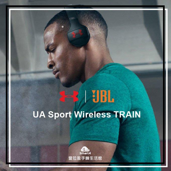【愛拉風】JBL UA Sport Wireless Train 聯名款 耳罩式 藍牙運動耳機 耳罩耳機 堅固