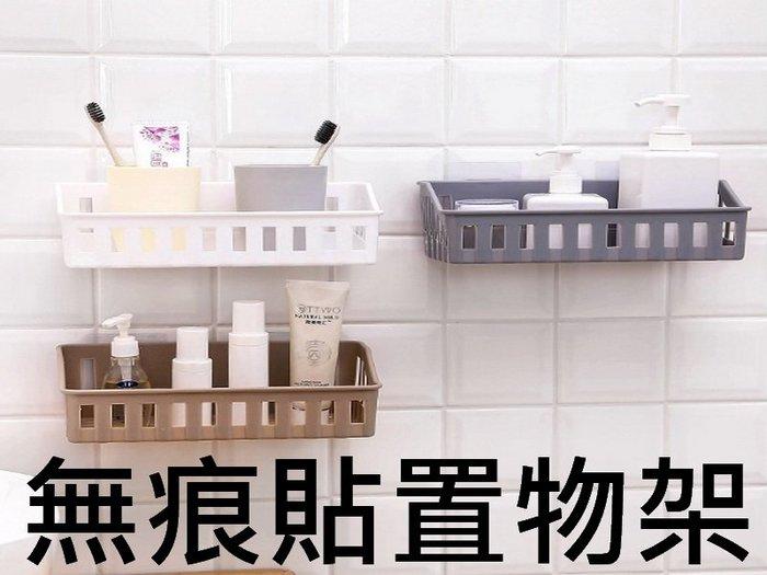 無痕免打孔 浴室 廚房 置物架 無痕貼 瀝水架 瀝水籃 黏貼 不掉落