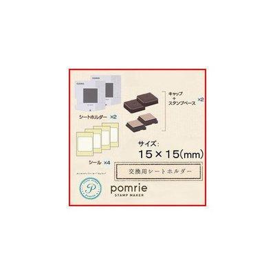 【eWhat億華】 Casio pomrie STAMP MAKER 印章製造機 STC-W10 專用橡皮 ( STH-1515 15mm*15mm ) 兩個2 台北市