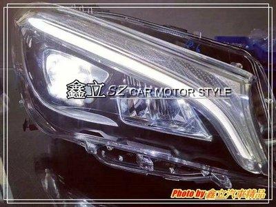 ※ 鑫立汽車精品 ※ CLA250 W117 13-17年 低階 升 高階 LED 魚眼 大燈 總成 含啟動 一抹藍
