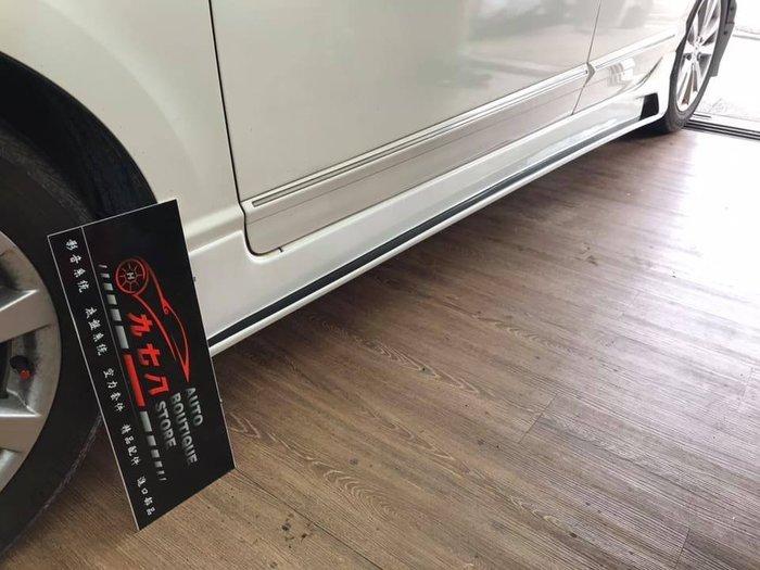 九七八汽車精品 本田 HONDA 喜美八代 GT 側裙 CIVIC8 8代 K12 無限 RR TR 可參考 !