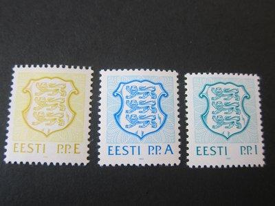 【雲品】愛沙尼亞Estonia 1992 Sc 211-13 sets MNH 庫號#77054