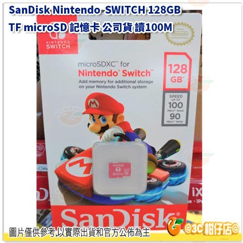 SanDisk Nintendo SWITCH 128GB microSDXC 記憶卡公司貨 100M 128G 任天堂